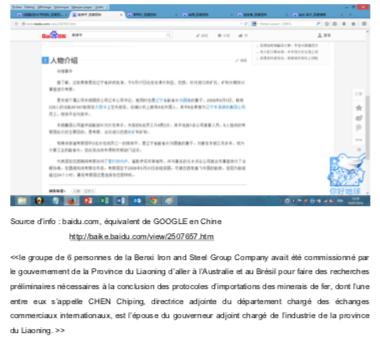 Crash Air France indemnisation chinois (8)